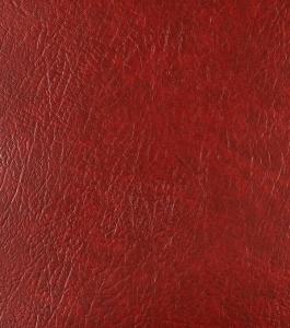 Universal Capsicum – Red