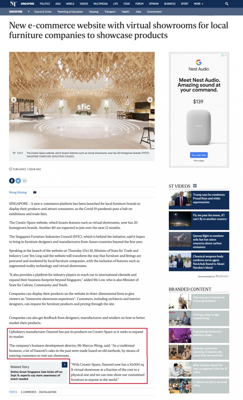 Danovel online showroom